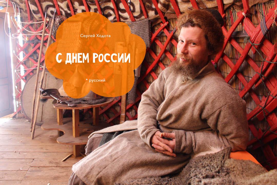 День России в Кочевнике